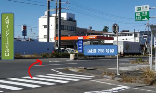 大垣ICからの案内・京都方面から